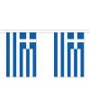 Griekenland vlaggenlijn van stof 3 m